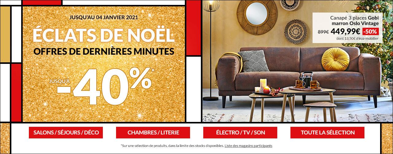 Magasins But Achat Meubles Canape Lit Matelas Table Salon Et Bureau Achat Electromenager Tv Et Hi Fi Le Design Pas Cher